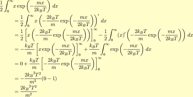 部分積分 [物理のかぎしっぽ]